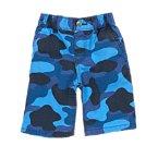 Camo Ripstop Shorts