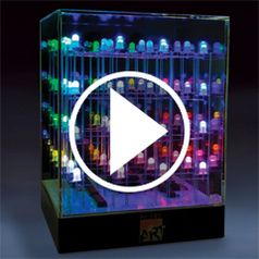 Watch The The Hypnotic Illumicube in action