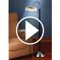 Play video for The Eyestrain Reducing Floor Lamp
