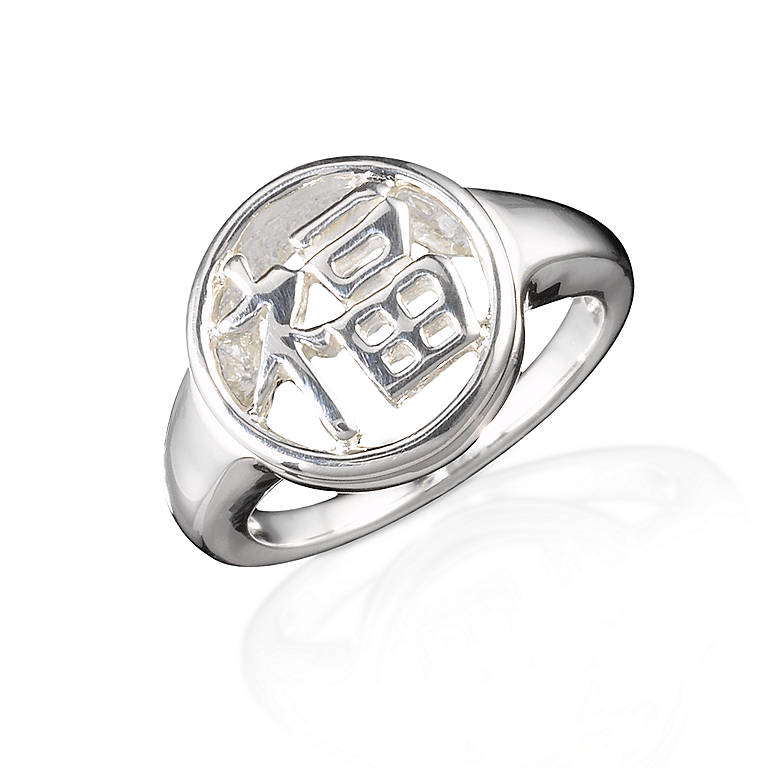 Sterling Silver Lenox Good Fortune Ring, Costume Jewelry by Lenox