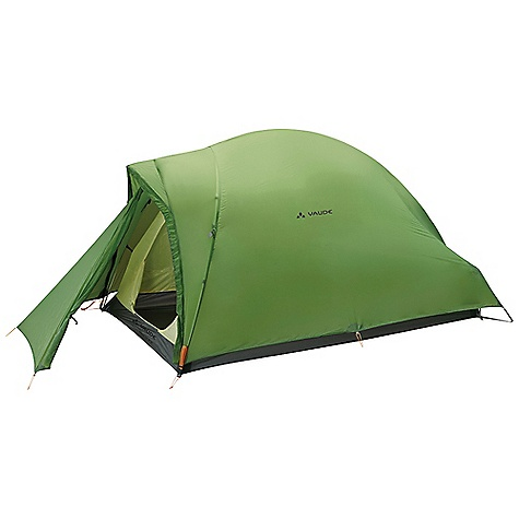 photo of a VauDe hiking/camping product