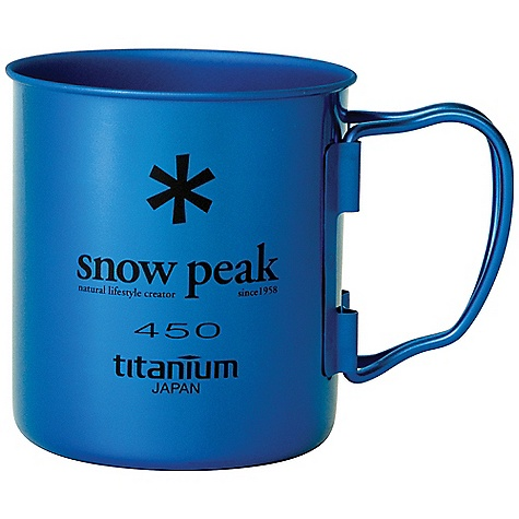 Snow Peak Titanium Single Wall Cup 450 MG-043GR-US