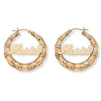 Personalized Bamboo Hoop Earrings in 10k Gold