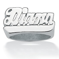 Sterling Silver Personalized Script Ring