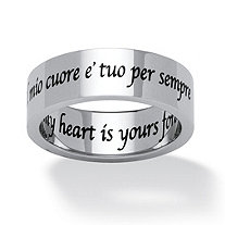 Il Mio Cuore E Tuo Per Sempre (Italian) My Heart is Yours Forever Ring