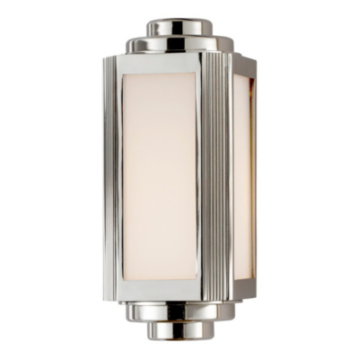 Keating Small Sconce - Polished Nickel