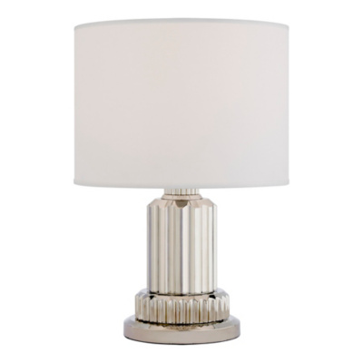Briggs Accent Lamp - Polished Nickel