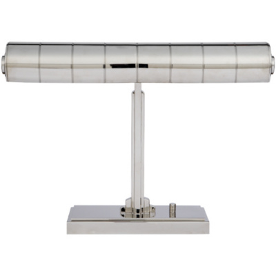 Montgomery Bankers Lamp in Polished Nickel
