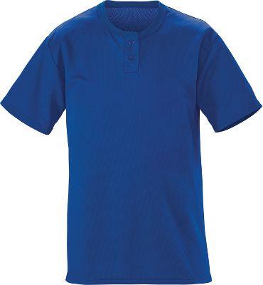 TeamWork Youth Slugger Solid 2-Button Baseball Jersey