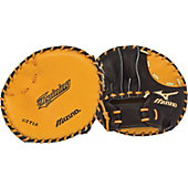 Mizuno G2 Training Glove