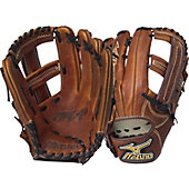 "Mizuno MVP Series 12.5"" Softball Glove"