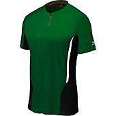 Mizuno Adult Elite 2-Button Baseball Jersey