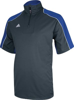 Adidas Men's Gameday Short Sleeve Hot Jacket