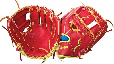 Insignia Caliente Series Personalized 11 1/2 Baseball Glove   Custom