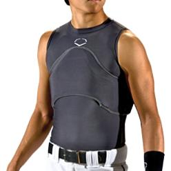 EvoShield Grey Chest / Rib Protector