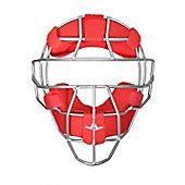 All-Star System Seven Steel Catcher?s Mask