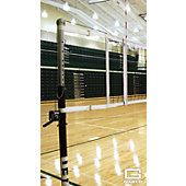 Gared Sports Collegiate Volleyball Net