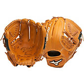 "Mizuno Global Elite Series 12.5"" Deep 8T Web Fastpitch Softb"