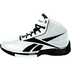 f8c3fed40143 Day 4  Get a pair of Reebok Men s Tempo U Form Basketball Shoes for ...