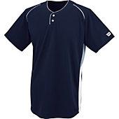 Wilson Men's S200 Baseball Jersey