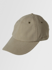 Get insect protection with a classic baseball style hat. The BugsAway Classic...